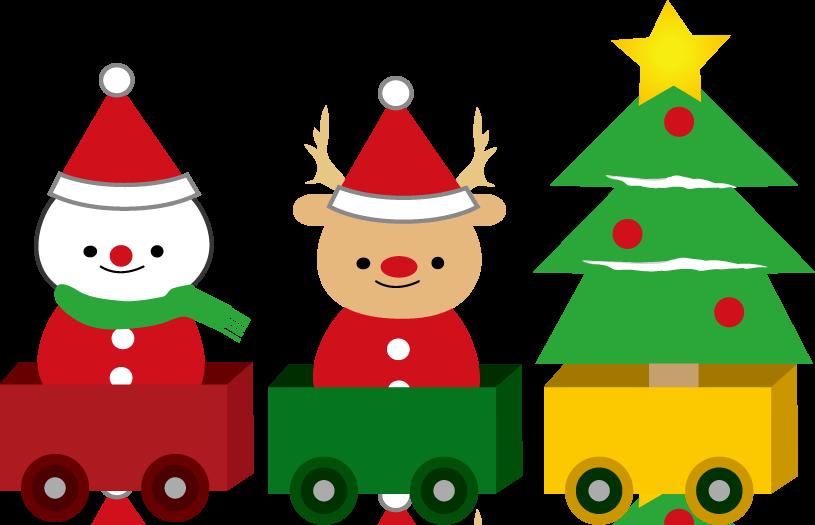 「クリスマス イラスト 無料」の画像検索結果