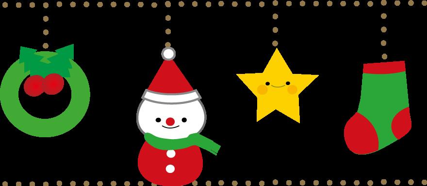 かわいいクリスマスのイラスト 印刷用ダウンロード1
