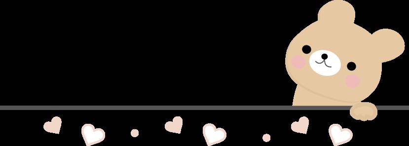 かわいいイラスト(無料イラスト)フリー素材/くま2