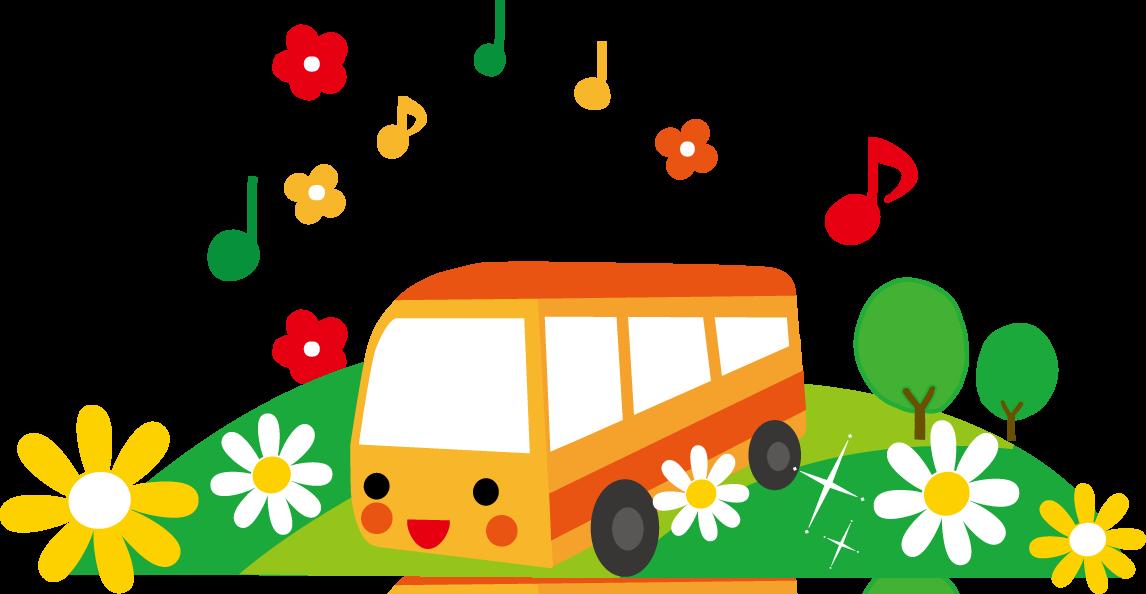 バスのイラスト 無料イラスト フリー素材