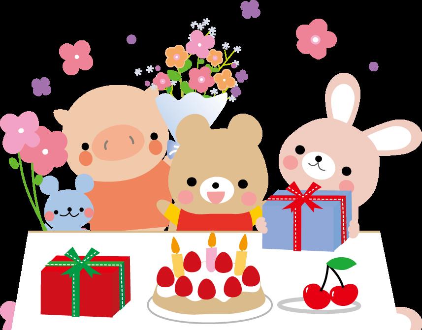 「お誕生日 イラスト 無料」の画像検索結果