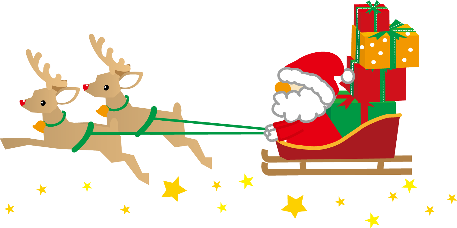 クリスマスのイラスト/無料イラスト/フリー素材