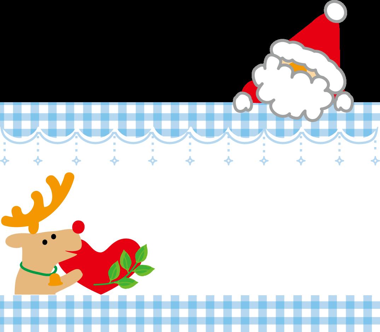 クリスマス(挿絵)無料イラスト/フリー素材