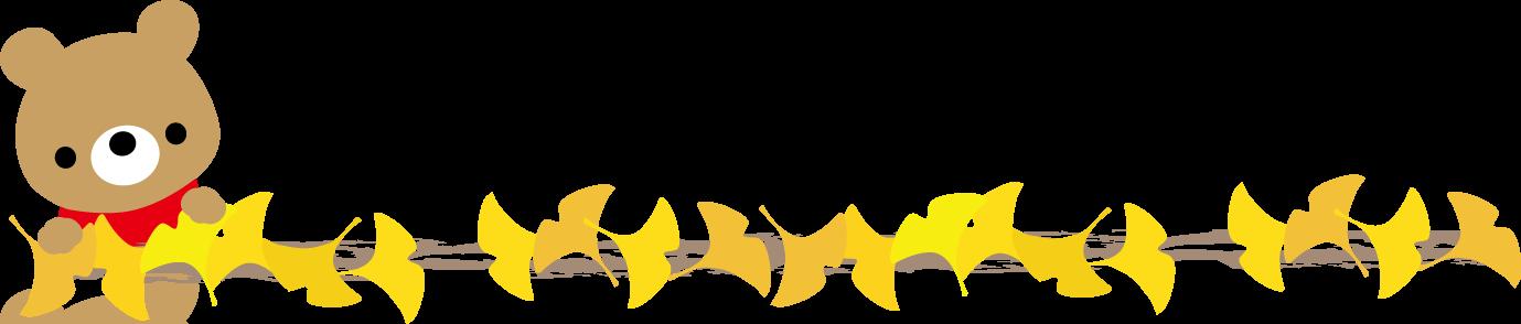 くまといちょうの葉のイラスト