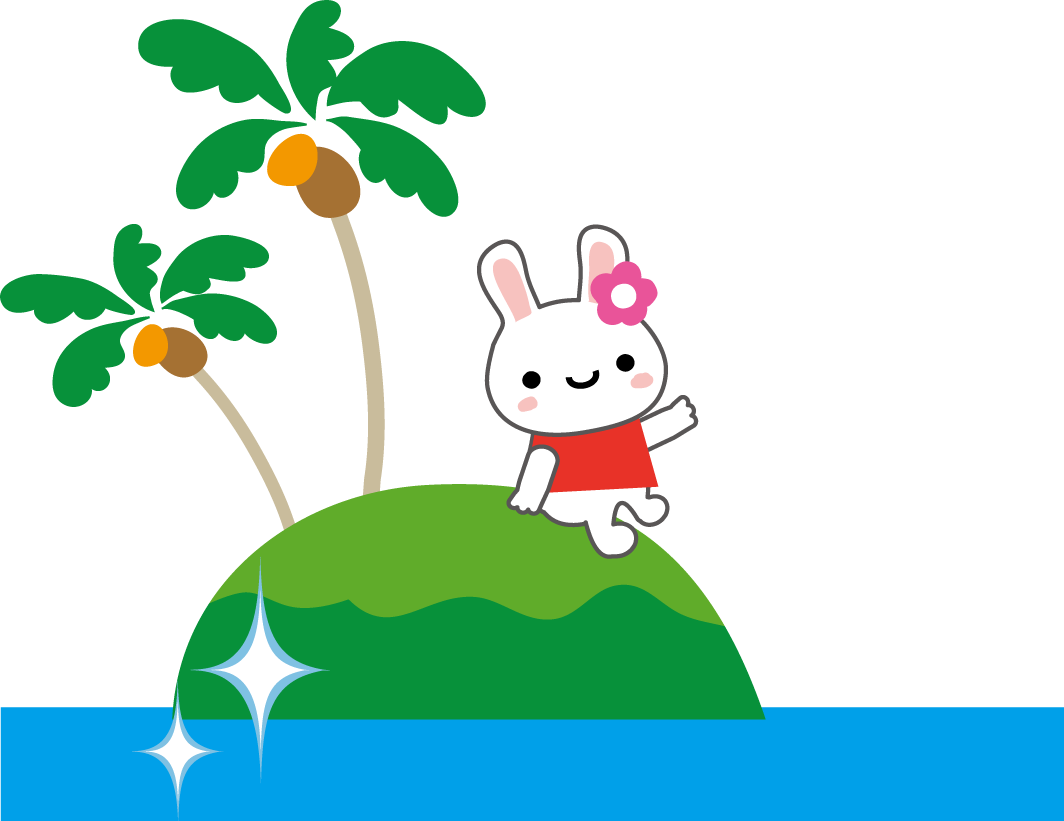 夏の無料イラスト・サマーバケーション海のイラスト