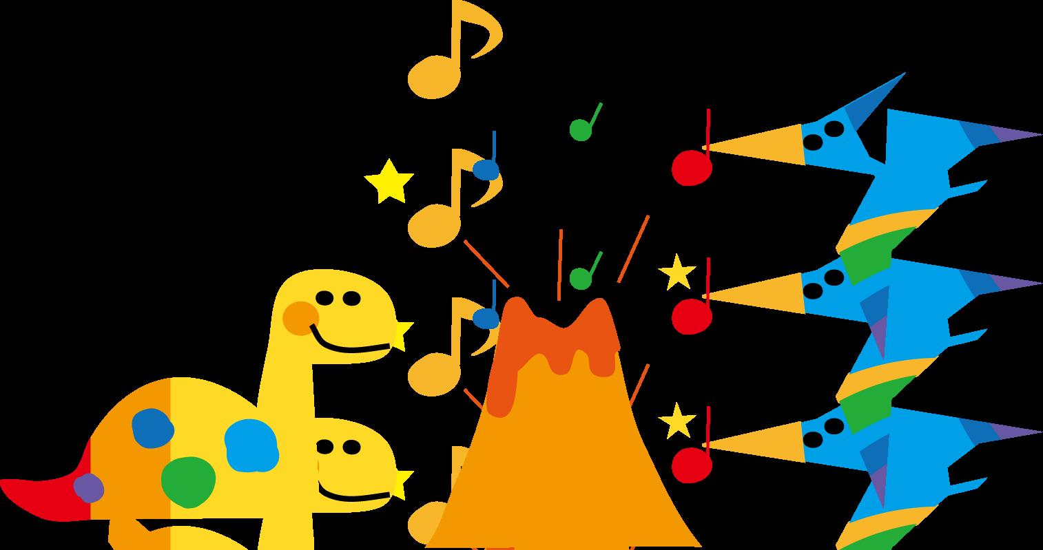 恐竜のイラスト-無料イラスト