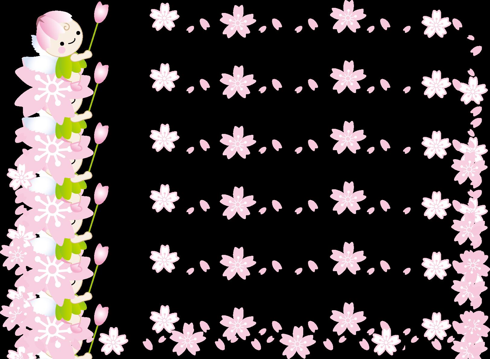 桜 フレーム イラスト 無料