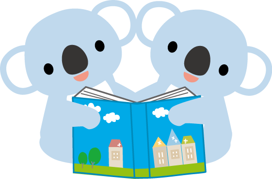 絵本を読むコアラのイラスト ... : 絵本 無料 読み聞かせ : 無料