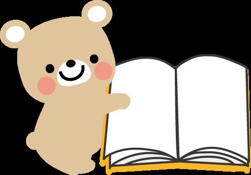かわいいイラスト(無料 ... : 幼児学習プリント : プリント