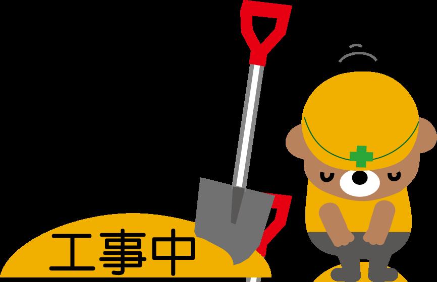 東急リゾートサービス リゾートホテル・ゴルフ場・スキー場
