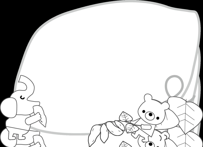 芋ほりのイラスト-無料イラスト