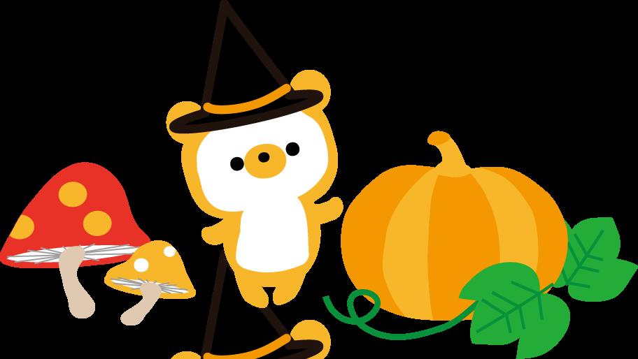ハロウィンのイラスト 秋の無料イラスト