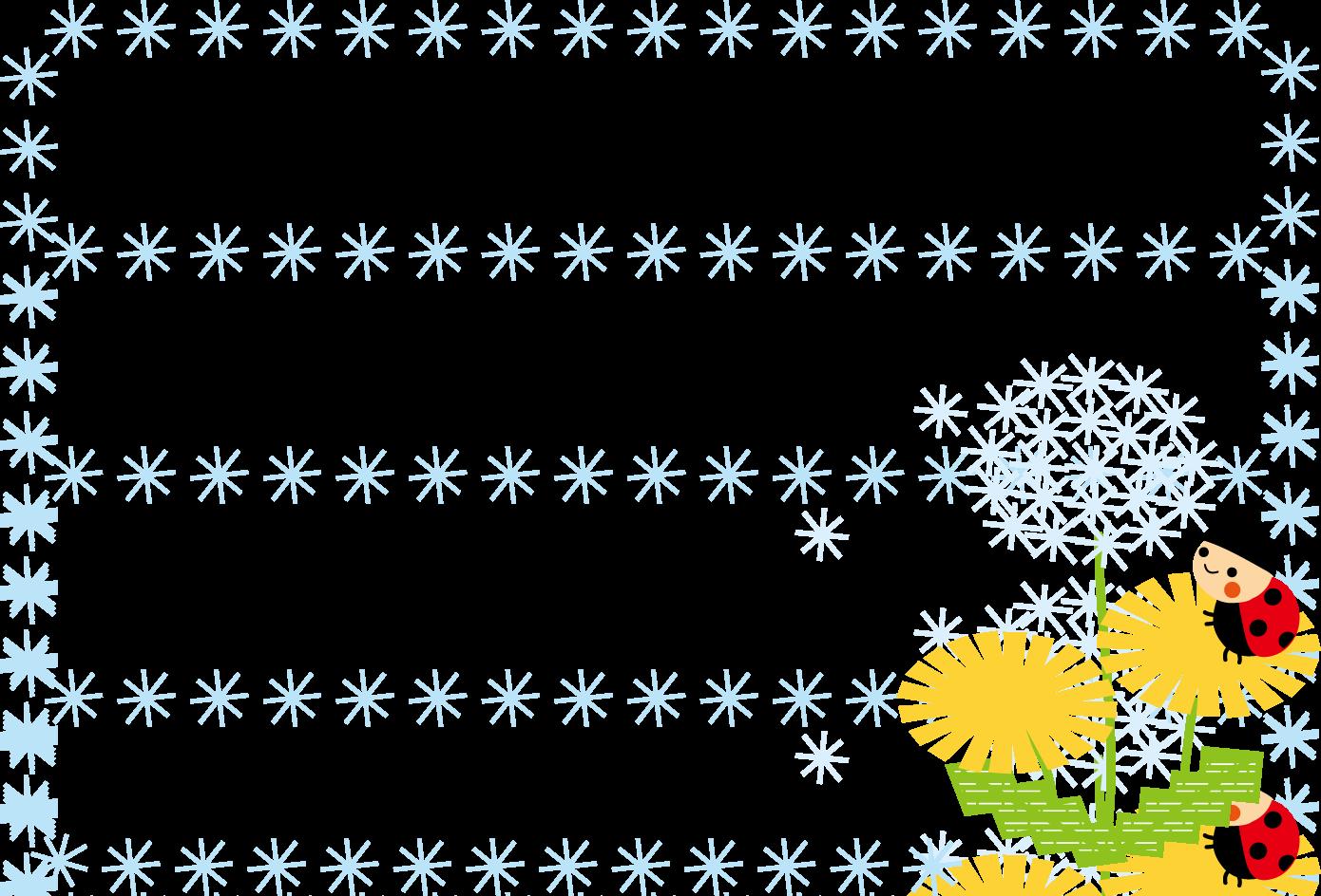たんぽぽとてんとう虫のイラスト-無料イラスト/フリー素材