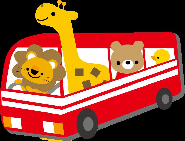 バスと動物たち