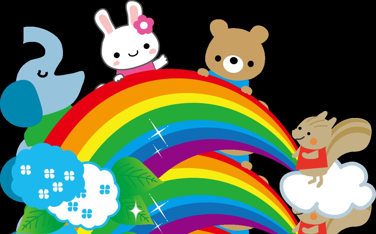 虹と動物たちのイラスト : お正月 ぬりえ 無料ダウンロード : 無料
