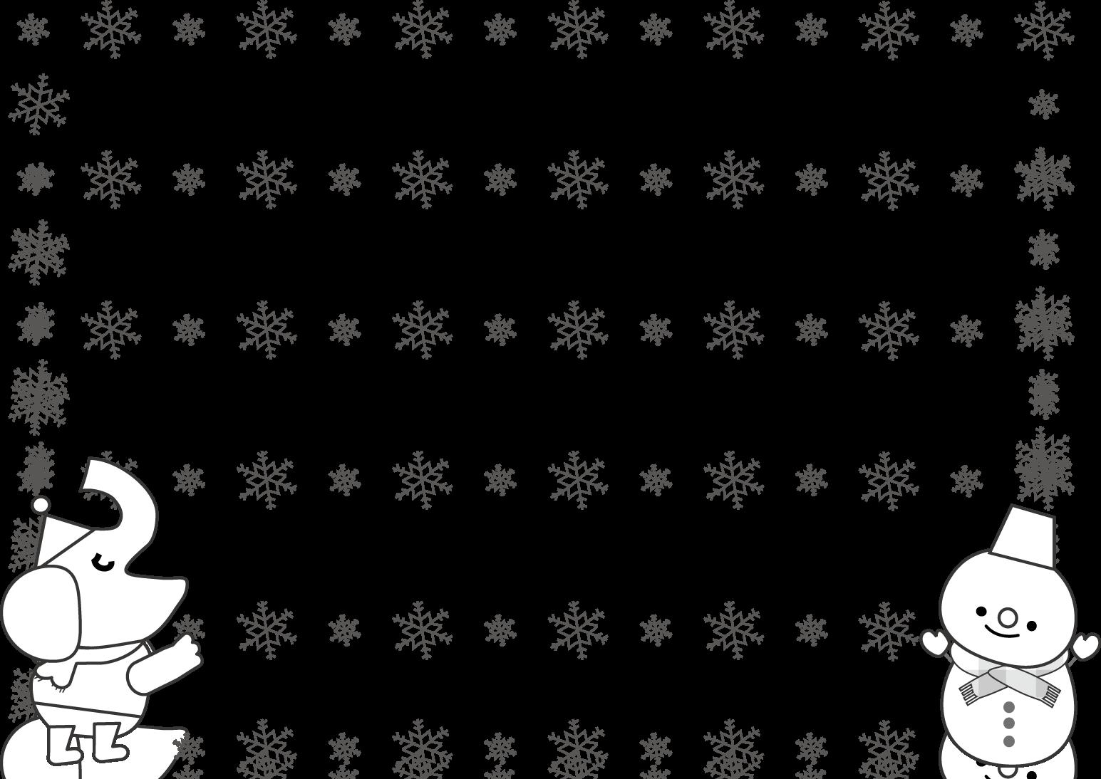 イラスト 枠 フレーム 白黒