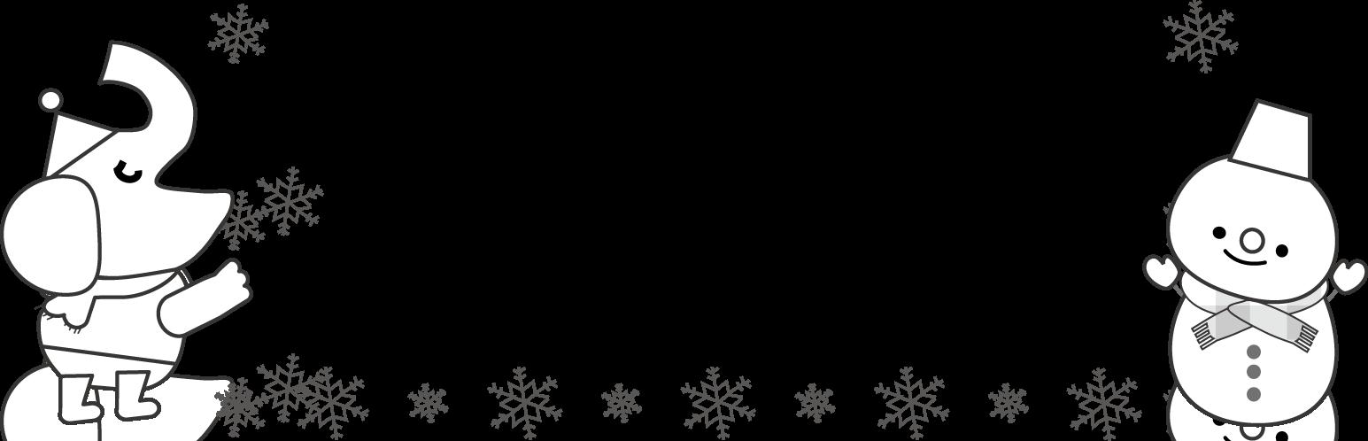 飾り枠 ライン 無料イラスト素材 冬