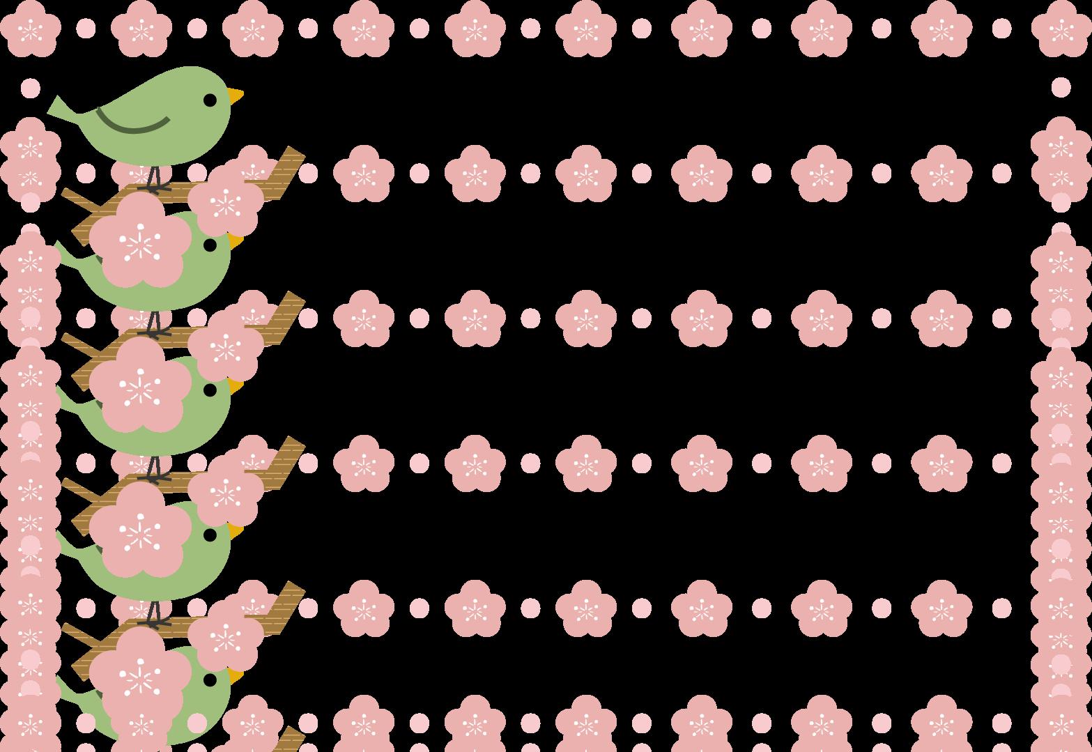 梅の画像 p1_34