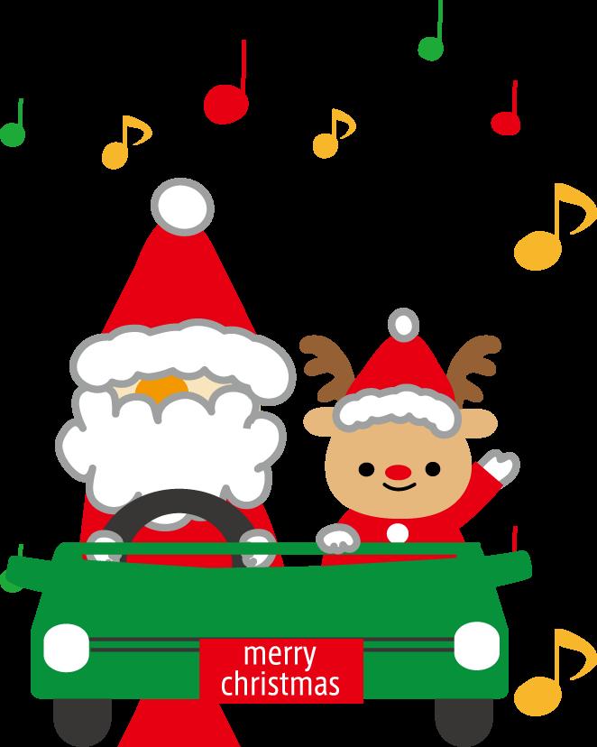 クリスマス サンタクロース 無料イラスト フリー素材
