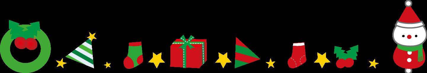 クリスマス ライン飾り線 3