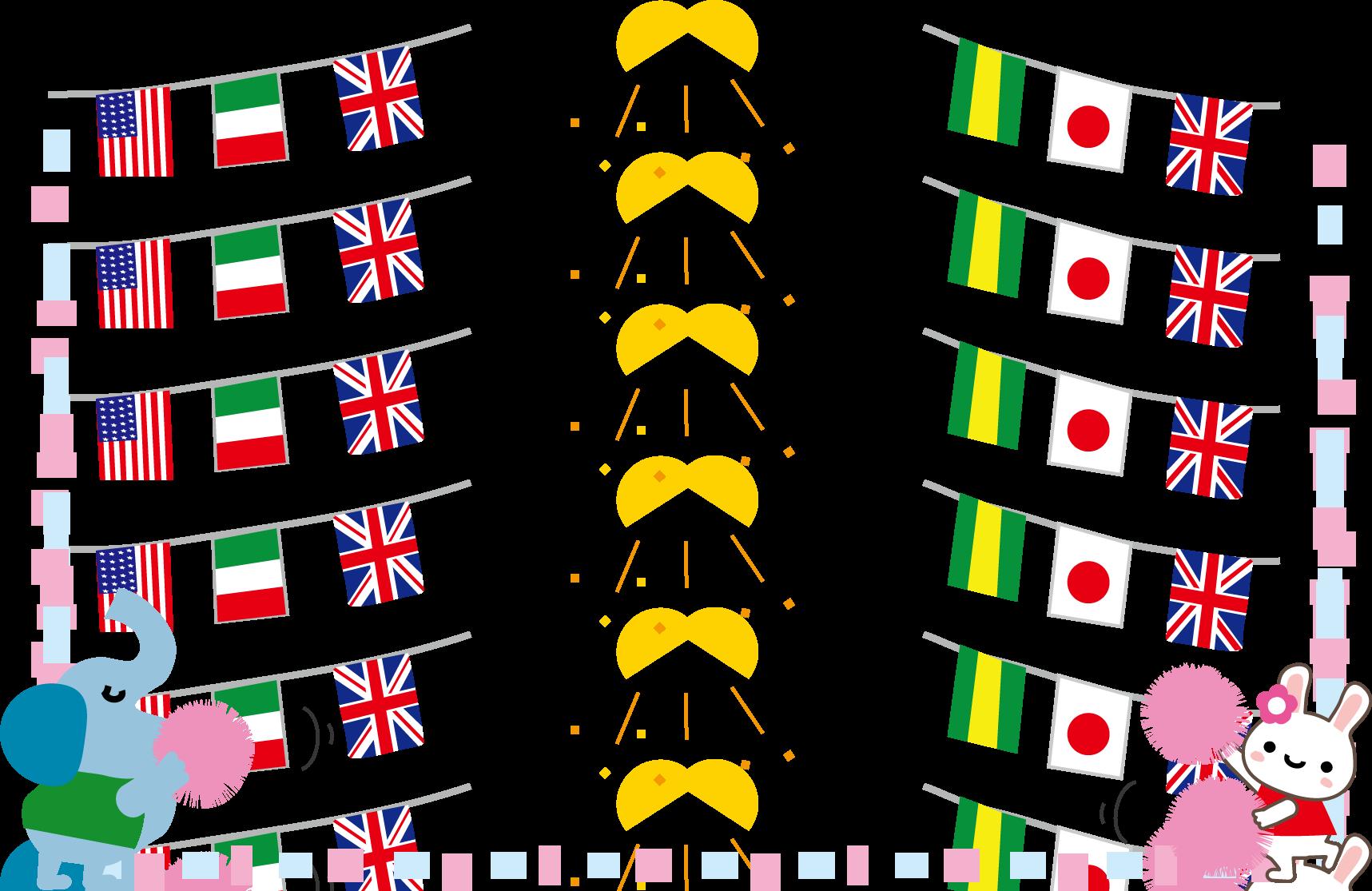 飾り枠・ライン・無料イラスト素材/運動会