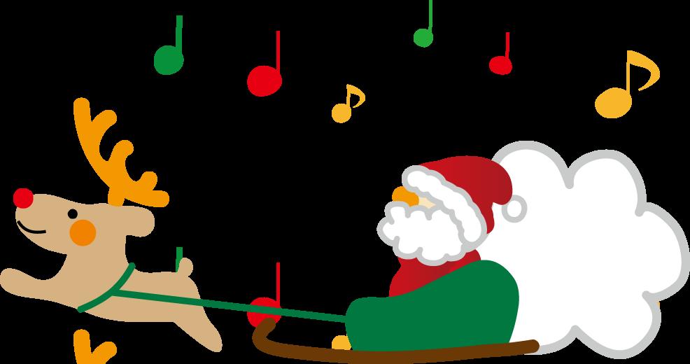 クリスマスの画像 p1_23