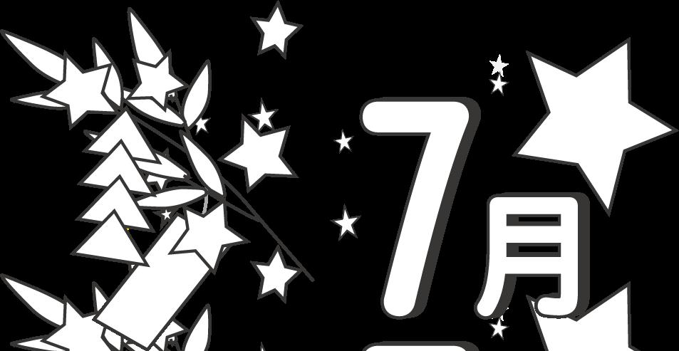 7月の塗り絵・白黒・モノクロ フリー素材のイラスト・画像集めてみた!