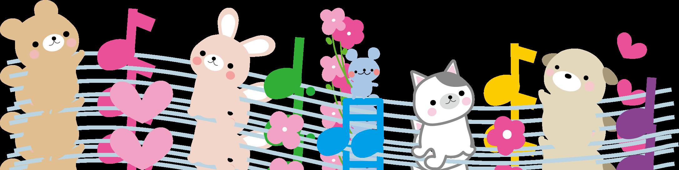 音符のイラスト/無料イラスト・フリー素材