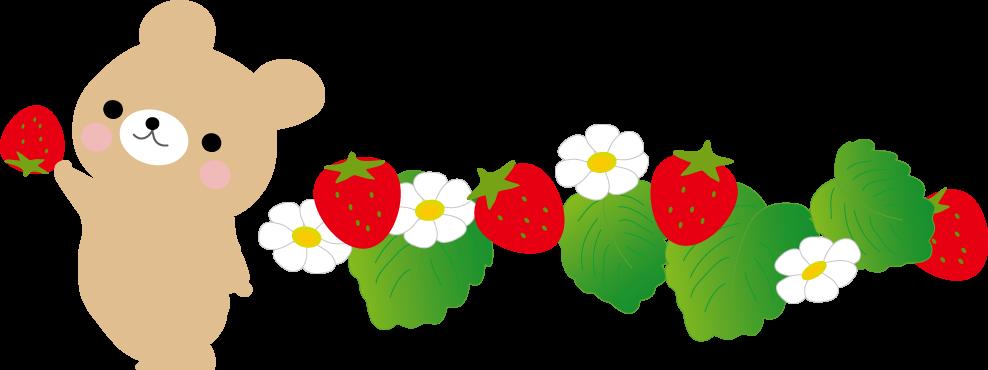 春 苺 いちご のイラスト 無料イラスト フリー素材