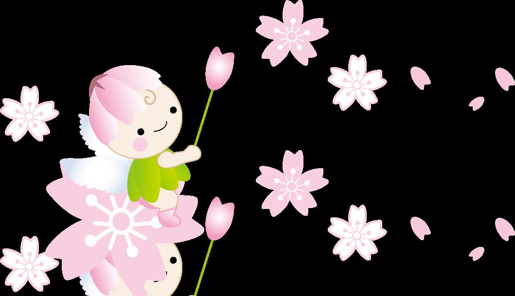 桜(さくら)春のイラスト ... : 桜の型紙 : すべての講義