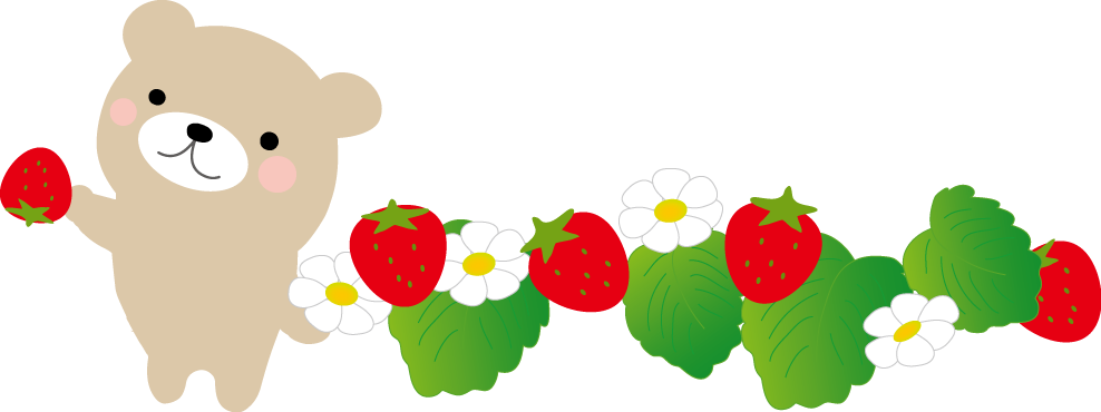 「苺 画像 かわいい」の画像検索結果